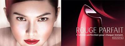 Plus de tests sur les animaux pour Shiseido